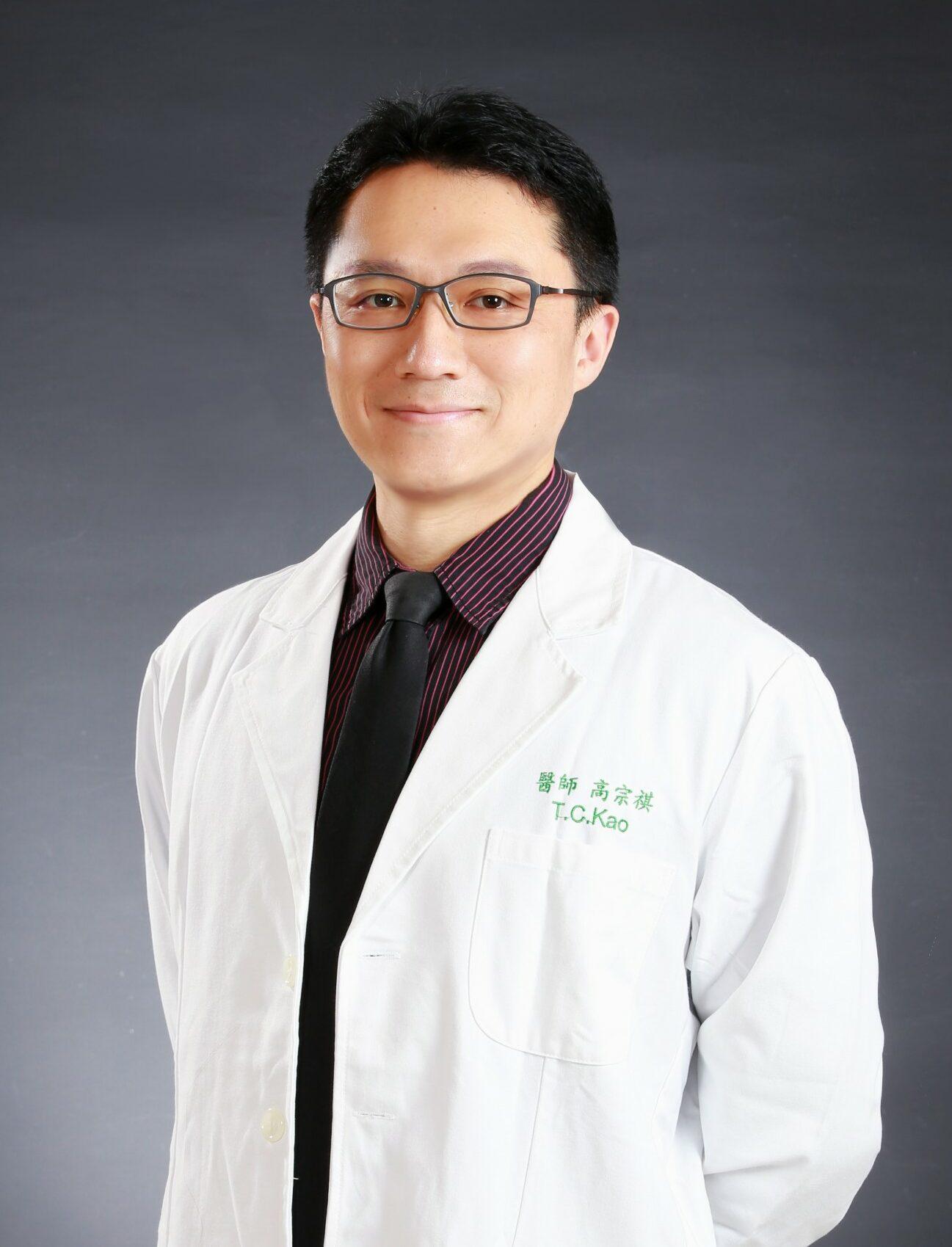 高宗祺醫師