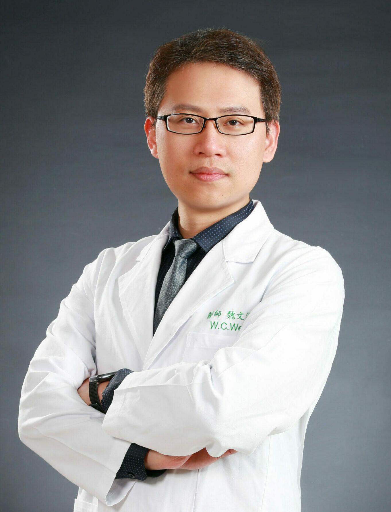 魏文澄醫師